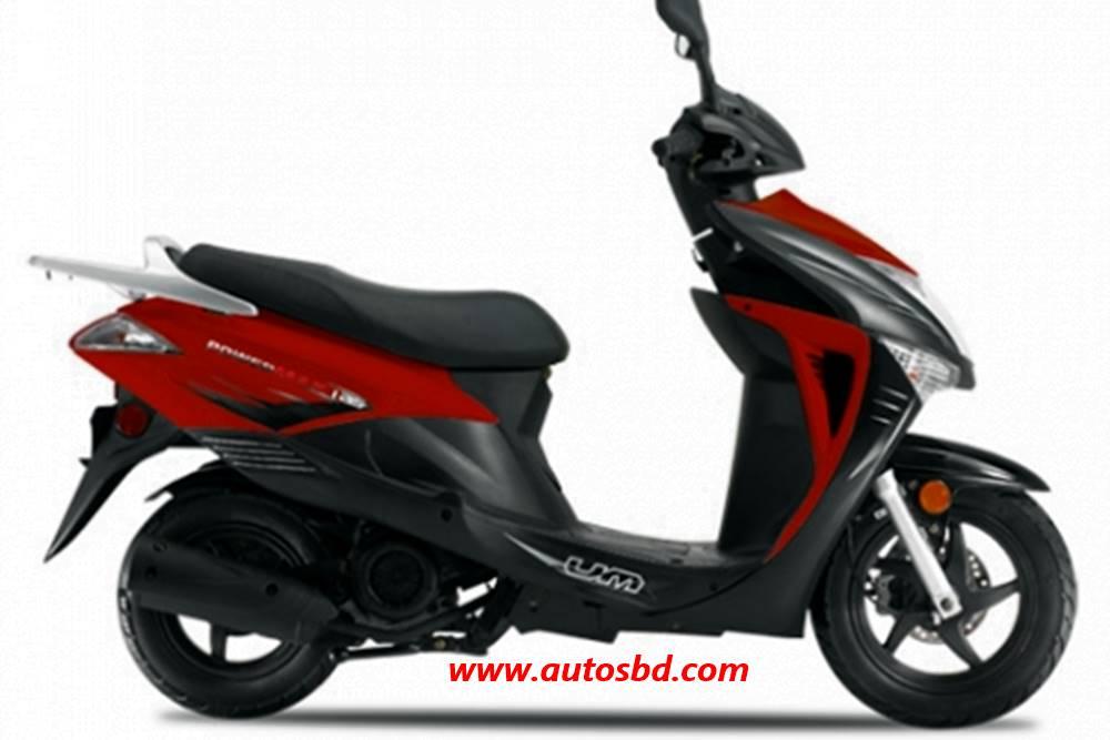 UM Powermax 125 Motorcycle Specification