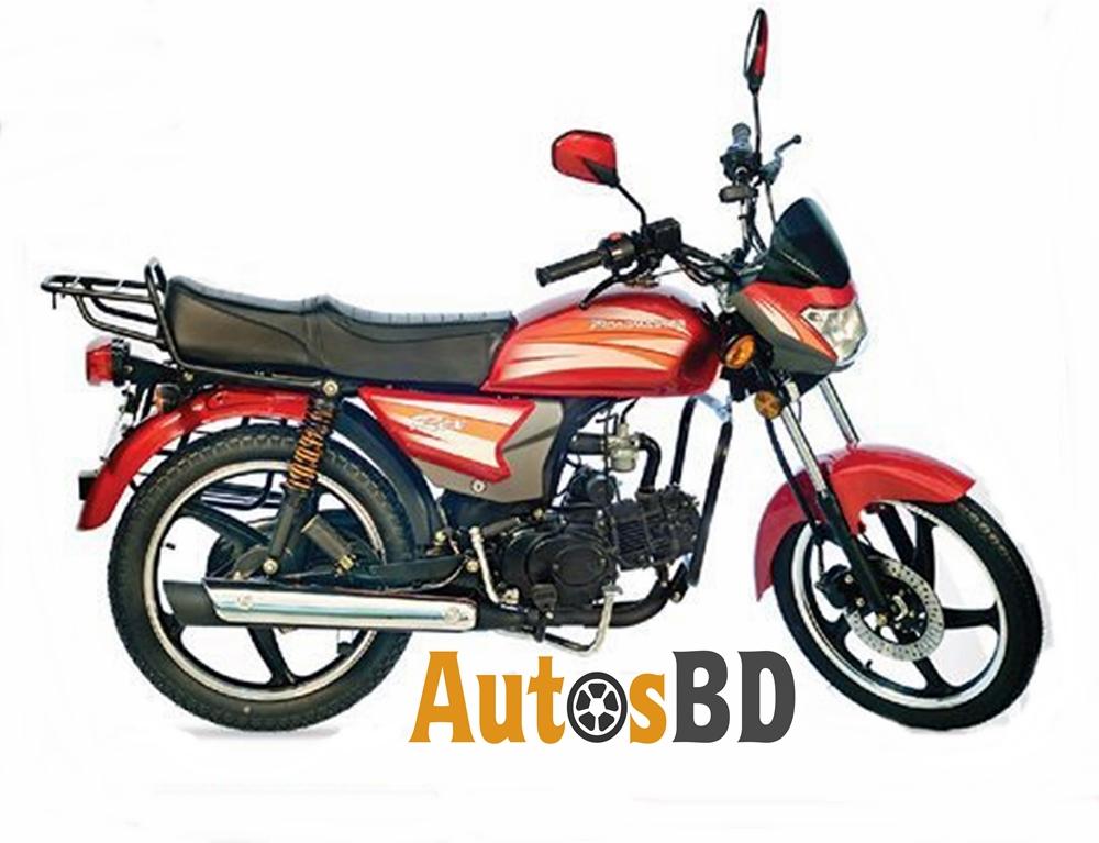 Dayun Roadmaster Rex Motorcycle Specification