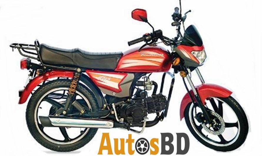Roadmaster Rex Motorcycle Price in Bangladesh