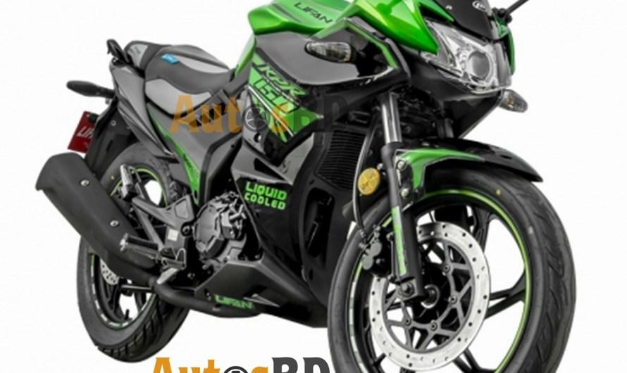 Lifan KPR150 2017 Motorcycle Price in Bangladesh