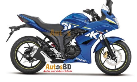 Suzuki Gixxer SF MotoGP SD Motorcycle Specification