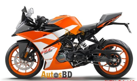 KTM RC 125 Specification