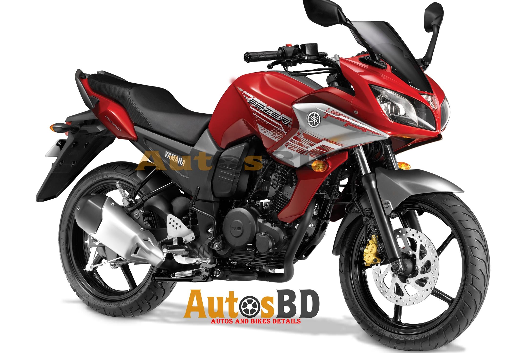 Yamaha FAZER Motorcycle Review