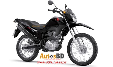Honda NXR 160 BROS Price in India