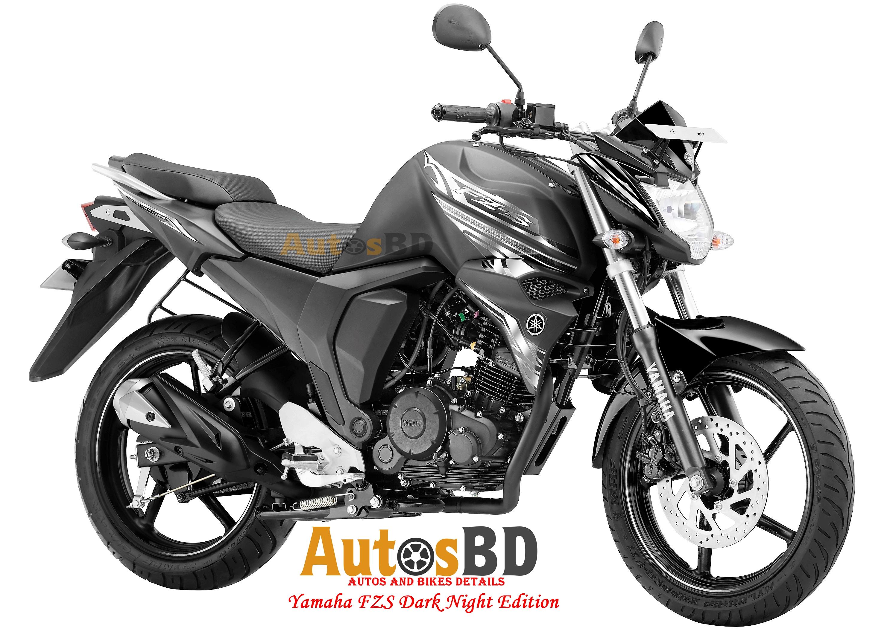 Yamaha FZS Dark Night Edition Motorcycle Price in India