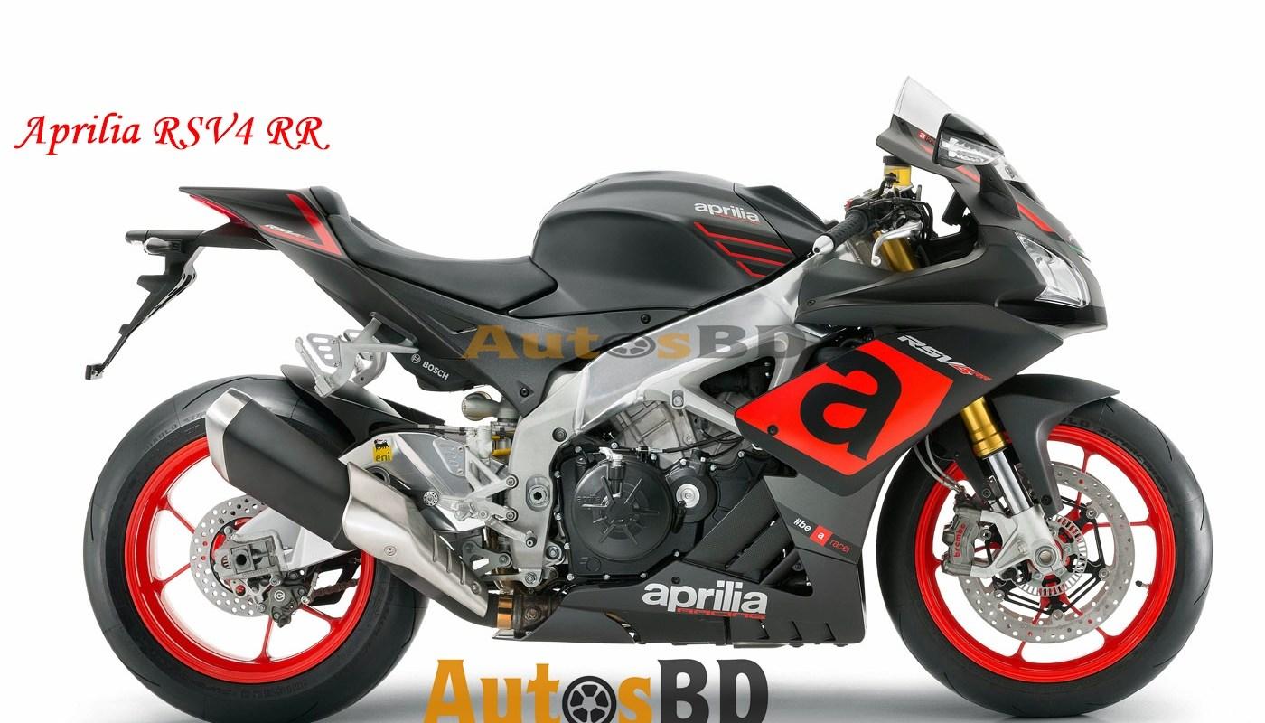 Aprilia RSV4 RR Price in India