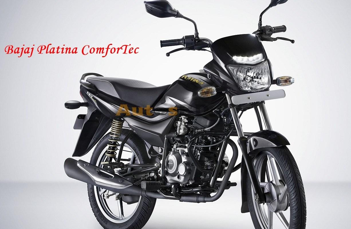 Bajaj Platina 100 ComforTec KS Price in India