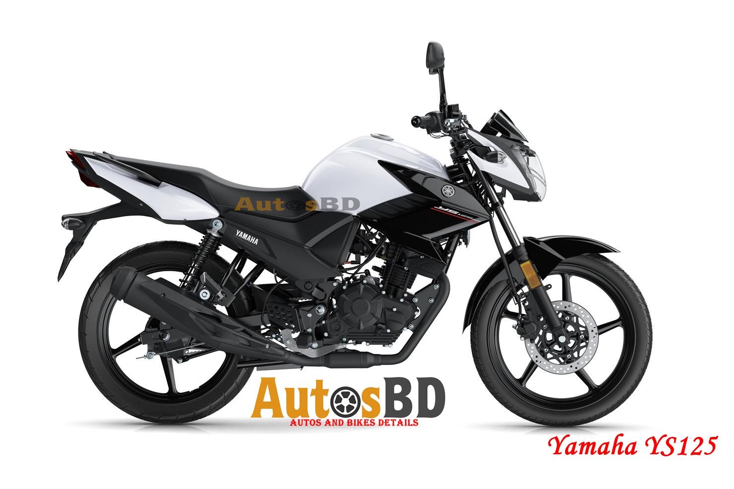 Yamaha YS125 Motorcycle Price in Bangladesh