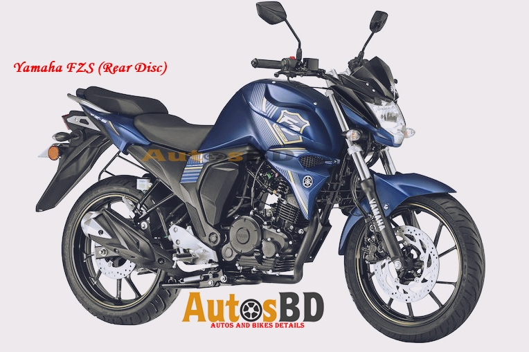 Yamaha FZS (Rear Disc) Motorcycle Price in India