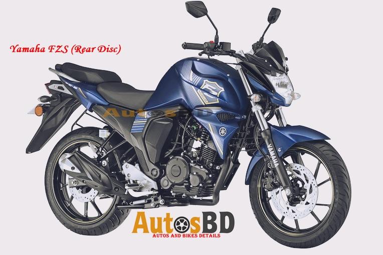 Yamaha FZS (Rear Disc) Specification