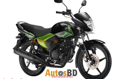 Yamaha Saluto Disc SE Price in India
