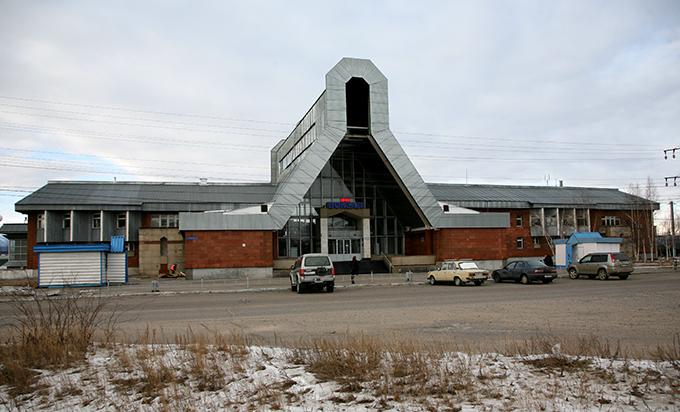 Tchara station