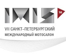 Logo-Imis-rus.png