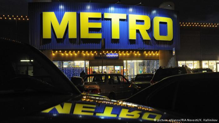 Супермаркет Metro в России