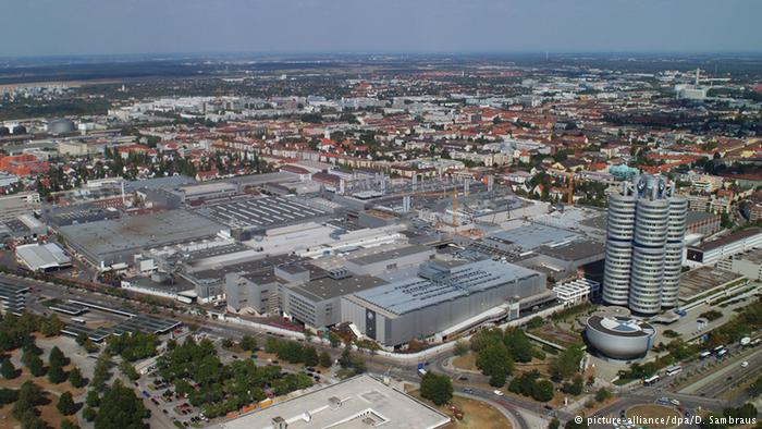 Головной офис компании в Мюнхене