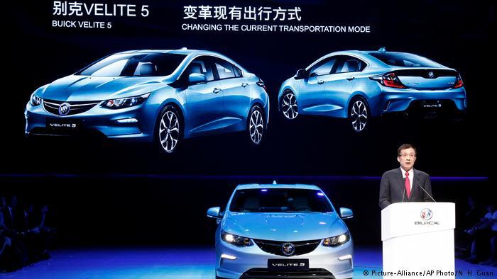 Buick Velite 5 на автосалоне Шанхай-2017