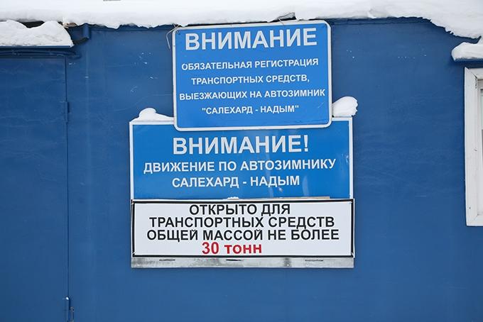 Ямало-Ненецкий автономный округ: Глубокая сепарация