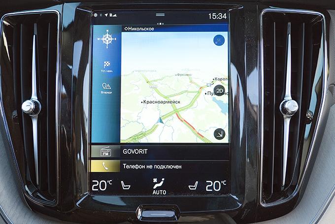 Полгода назад натестовом Volvo V90 Cross Country навигатор хранил втайне информацию опробках. НаXC60 II гриф секретности сэтой информации снят