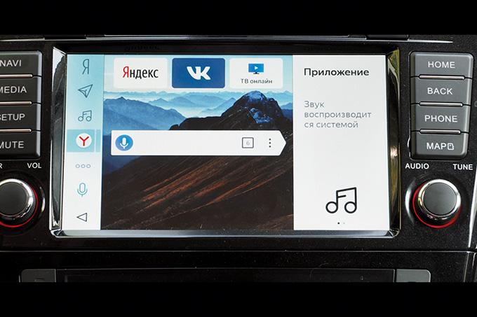 Любителям сервиса «Яндекс.Музыка» устройство придется по вкусу, поскольку вся коллекция ранее сохраненной музыки будет под рукой
