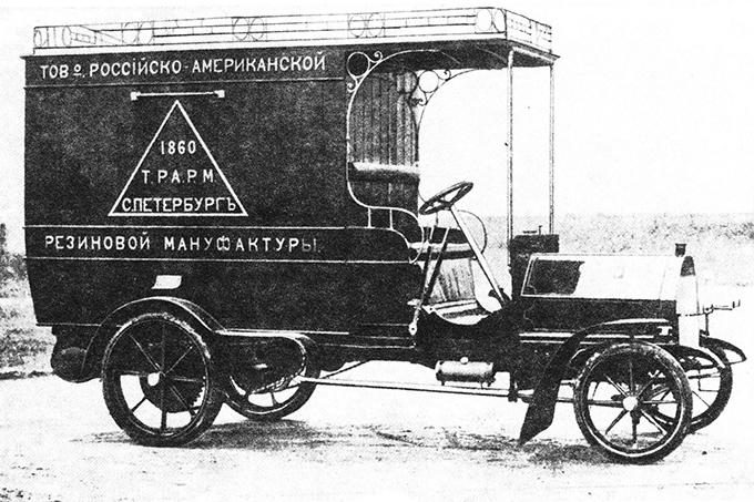 «Лесснер», 1908 год