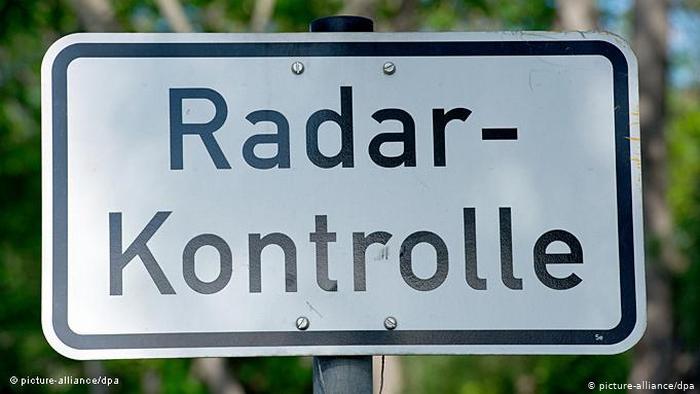 Радарный контроль