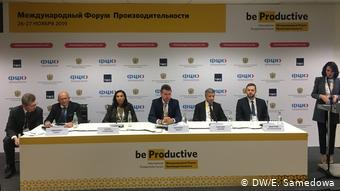 Первый международный форум производительности, участники дискуссии