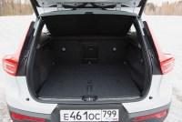 Volvo XC40 Т5