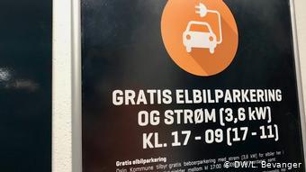 Место для зарядки электромобиля