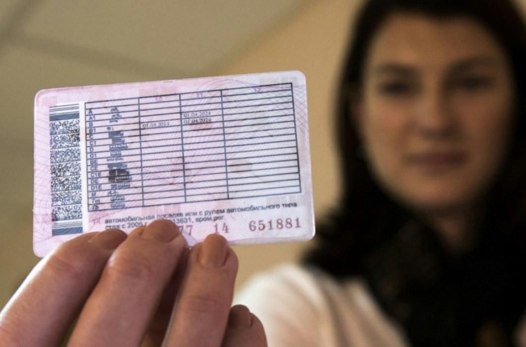 Категории прав водительских удостоверений в 2021 году с расшифровкой