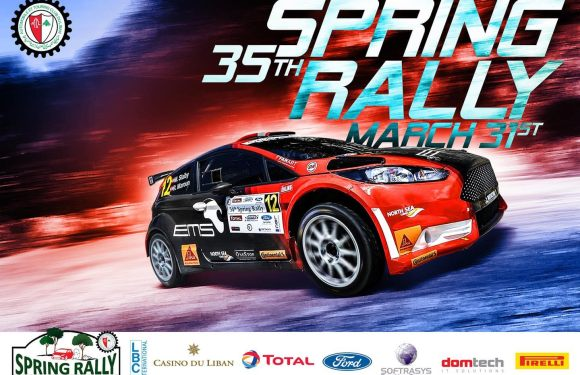 ATCL organizes the 35th Spring Rally next Sunday16 cars and seven special stages