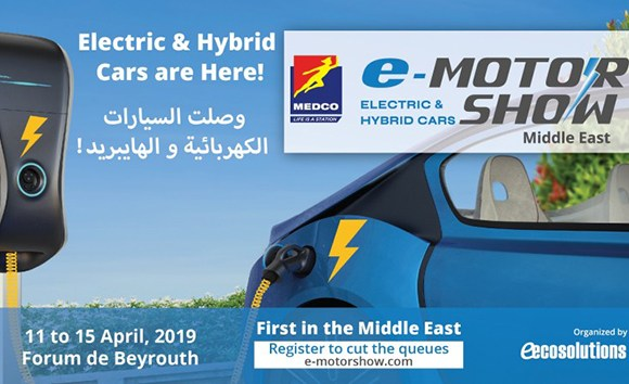 The First e-MotorShow®Middle East!