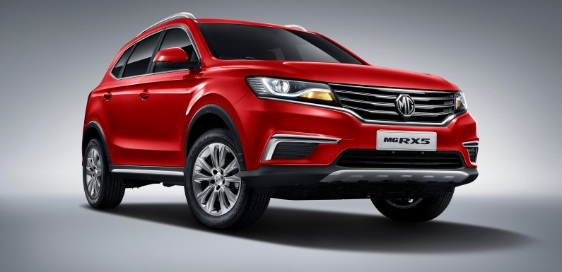 Auto Class Cars presents the MG RX5 compact SUV in Qatar