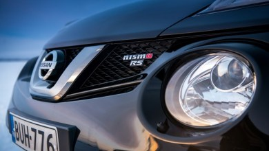 Photo of Горячий хэтчбек Nissan Juke Nismo RS