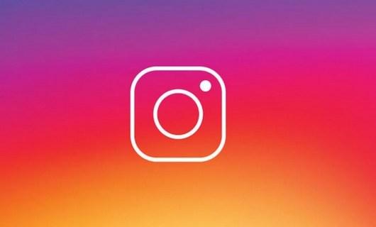 Как заблокировать кого-то в Instagram