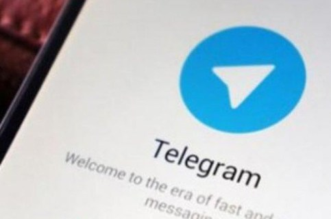 Как скрыть свой номер телефона в Telegram