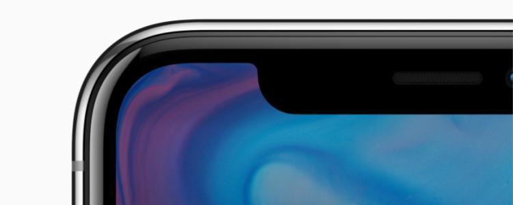 Как разблокировать картинки на iPhone X