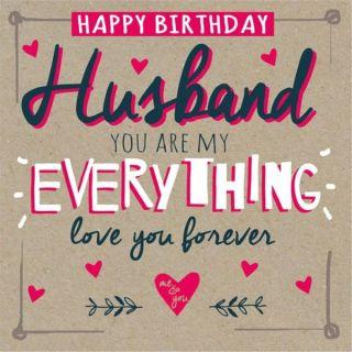 С днем рождения муж сообщения в текст