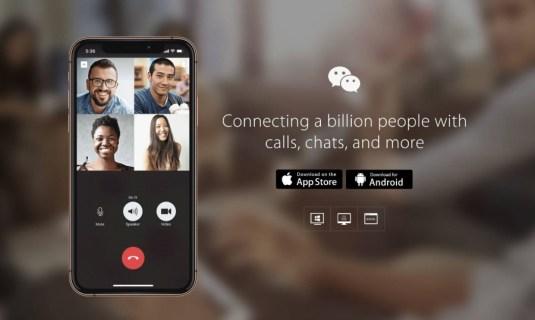 Как добавить новую строку в WeChat