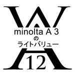 minolta A3の ライトバリュー