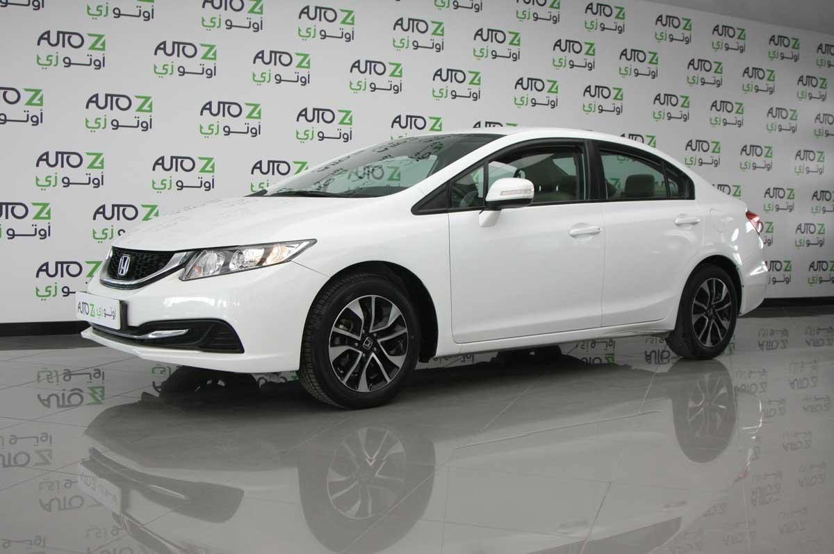 2014 Honda Civic EXI
