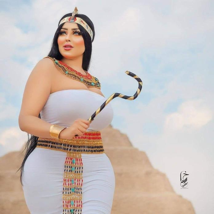Salma El-Shimy