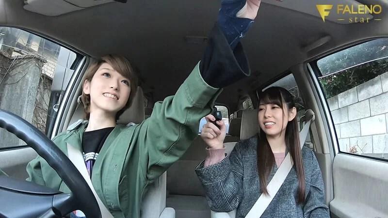 椎名そら エロ画像2