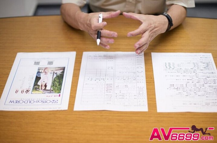 AV新聞 AV女優面試官 截圖3