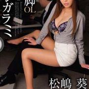 松嶋葵 av女優