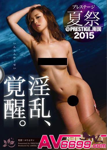 桐嶋莉乃 av女優