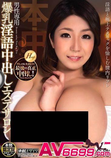 葉月奈穂 av女優截圖