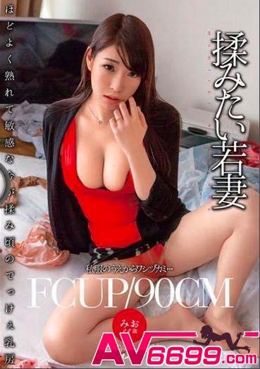 香山美櫻 av女優