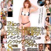 Rio柚木 av女優
