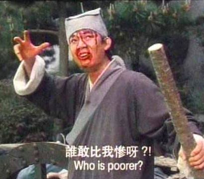 吉澤明步2