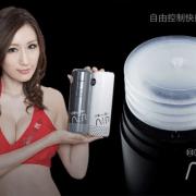 日本原裝進口MEN'S環狀自慰杯